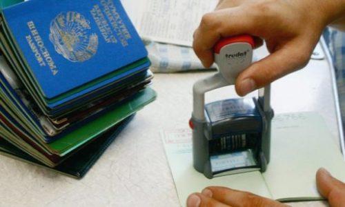 تأشيرة شنجن سياحة