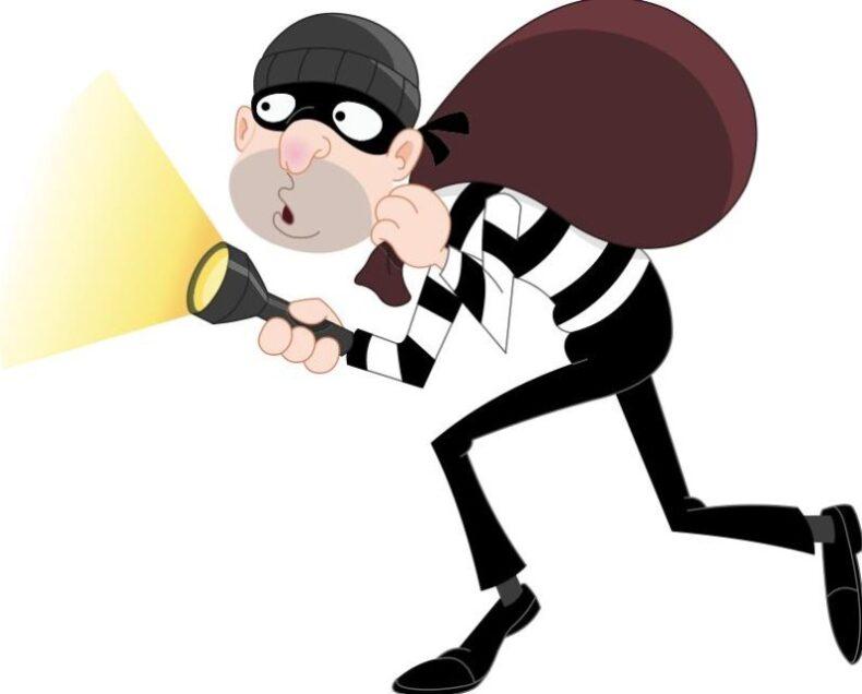 السرقة