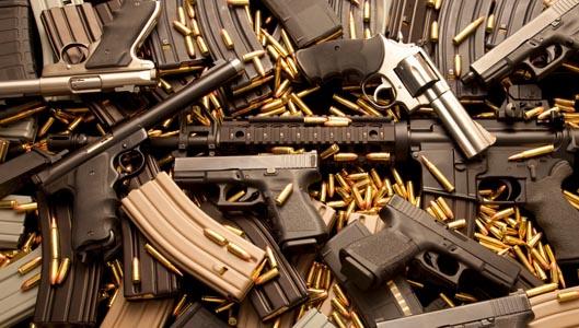 حيازة الأسلحة والذخائر وإحرازها