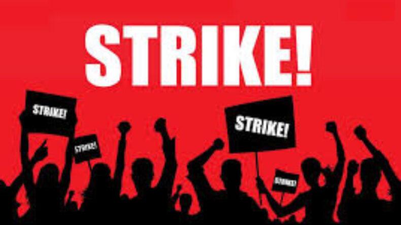الإضراب والإخلال بسير العمل